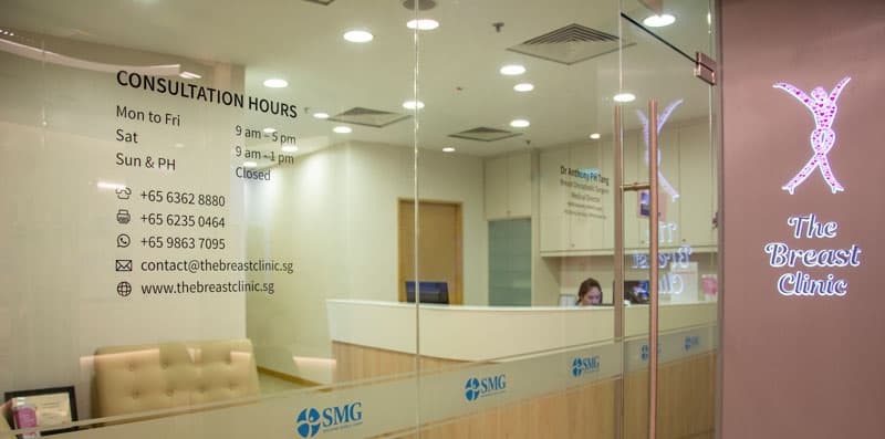 The Breast Clinic Entrance